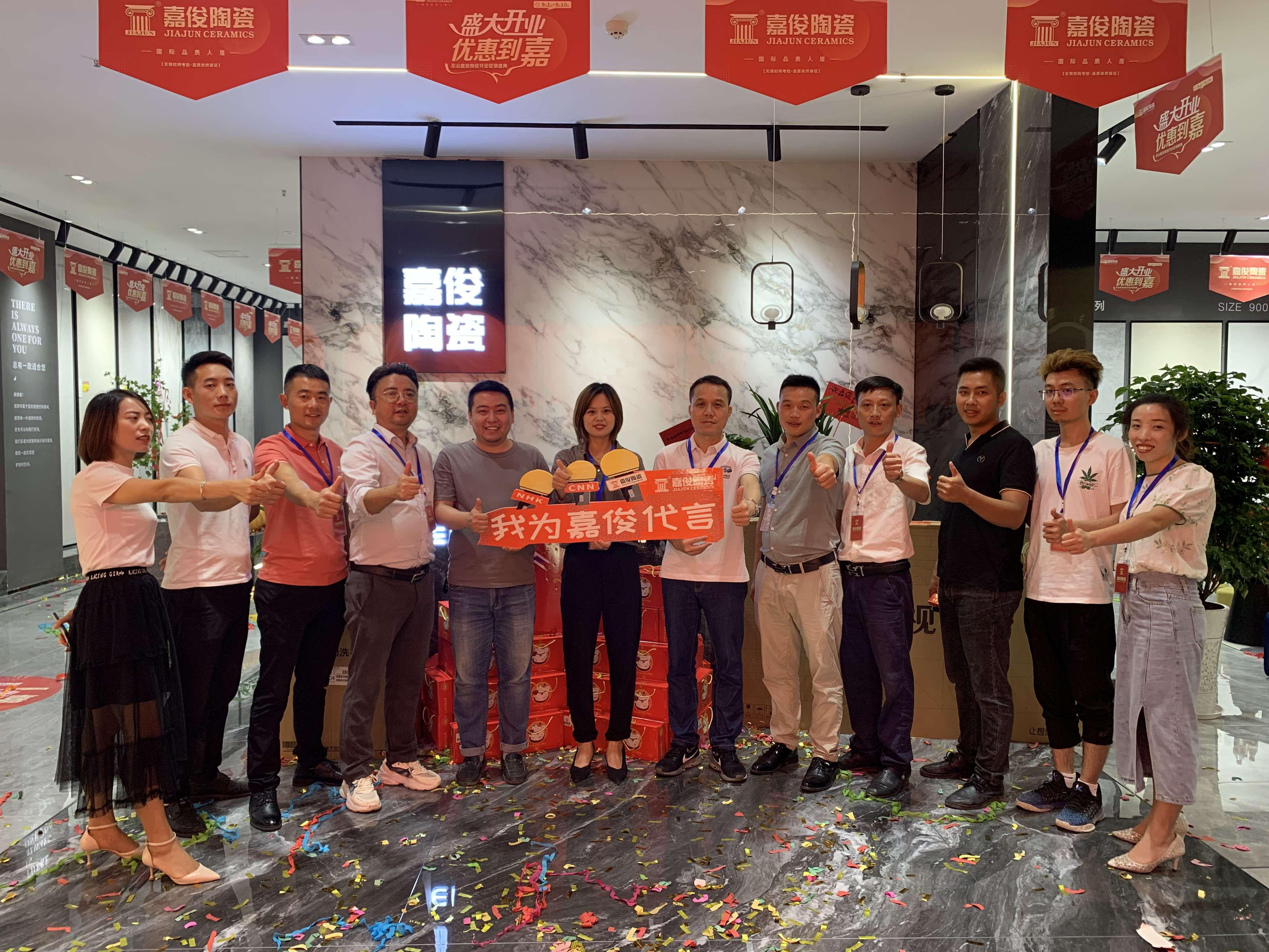 喜讯丨188betapp官网陶瓷重庆巫山专卖店盛大开业!